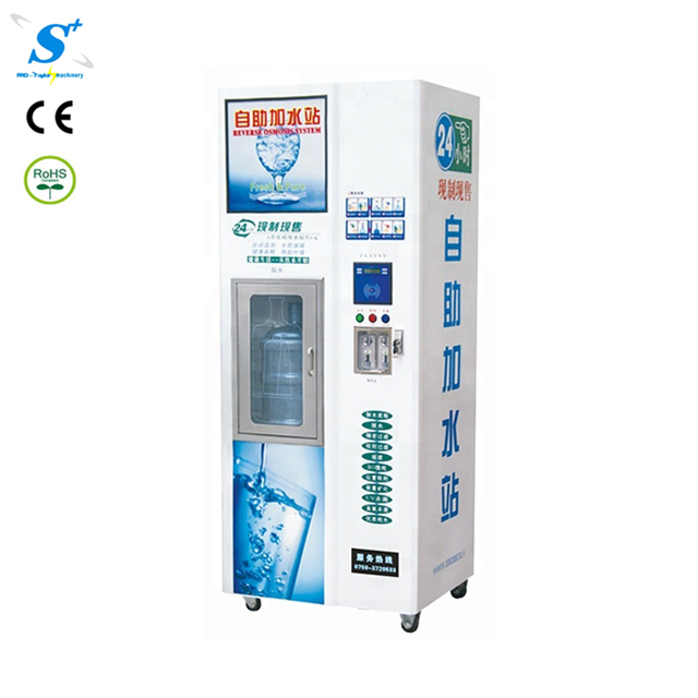 Instant cash coin IC card operated gezuiverd water automaat