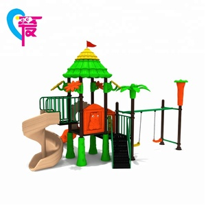HAT-003 2018 New Model Kids Outdoor Children Outdoor Playground Equipment