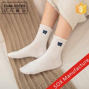 433187a31 Socks Girls