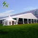 Large outdoor aluminium structure wedding party catering shelter tent for sale