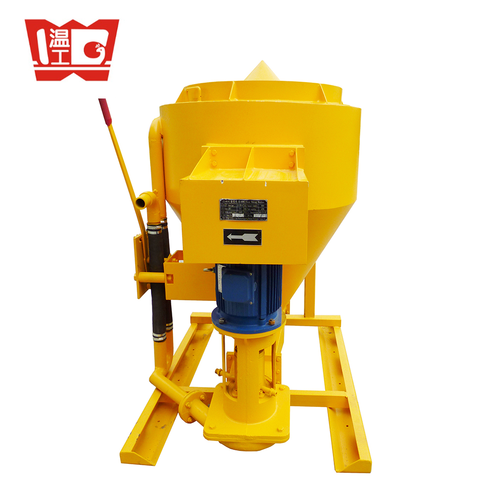 ZJ-400 High-speed Cement Grout Mixer