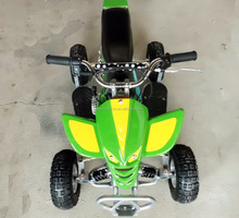 Cheap Mini Dirt Bike ATV Quad 50cc