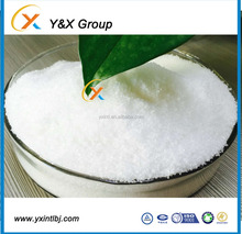 Hot sale! anti salt polyacrylamide PAM
