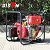 BISON(CHINA) Electric Easy Start Agricultural Diesel Water Pumps