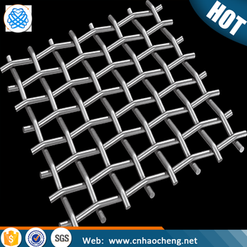 2 mesh 16 mm wire diameter 30x30 inch 316l stainless steel woven 2 mesh 16 mm wire diameter 30x30 inch 316l stainless steel woven crimped wire mesh screen greentooth Images