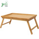 Large Size Adjustable and Foldable Breakfast TV bed Bamboo Serving Tray, Laptop Tray Desk
