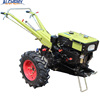 farm mini hand walking behind kubato 2 wheel tractor cheap price for whole sale