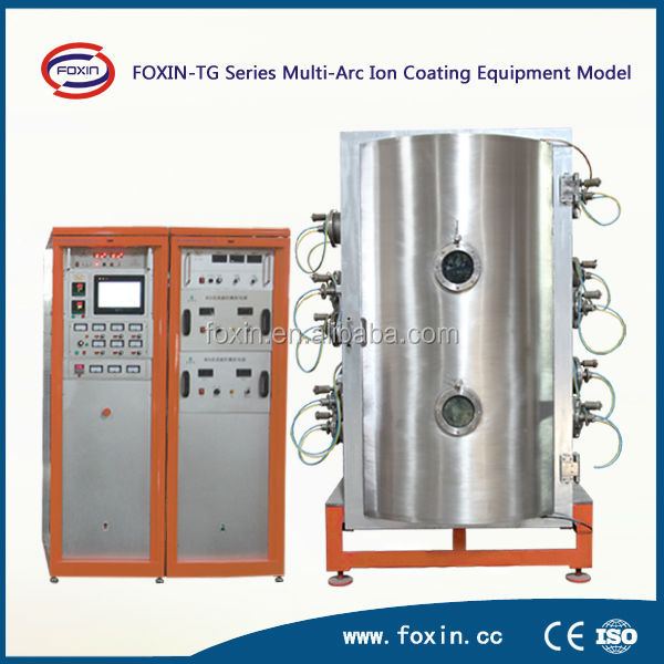 PVD Titanium Enamel Coating Machine