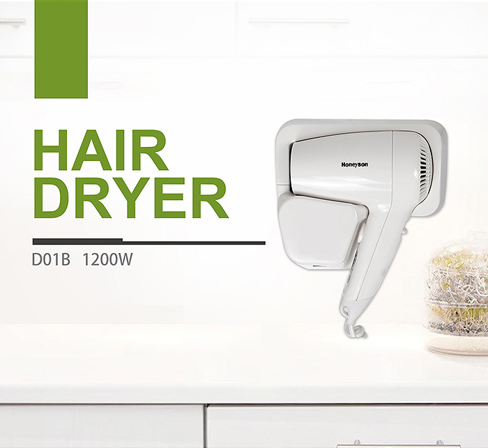 Honeyson hotel bathroom design 1200W hair dryer wall mounted