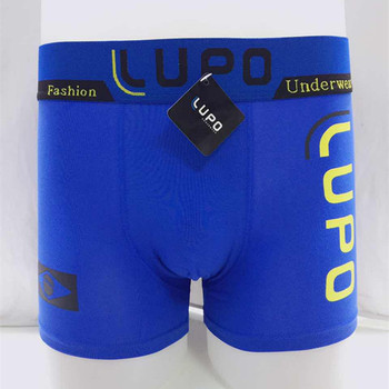 577a3b1893e8 100 cotton underwear extra large underwear men boxer latex mens boxer  underwear