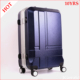 China Bag Factory High Quality Aluminum Frame PC Trolley suitcase luggage