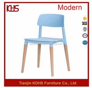 Modern simple and comfy designed plastic living room chair with round wood legs