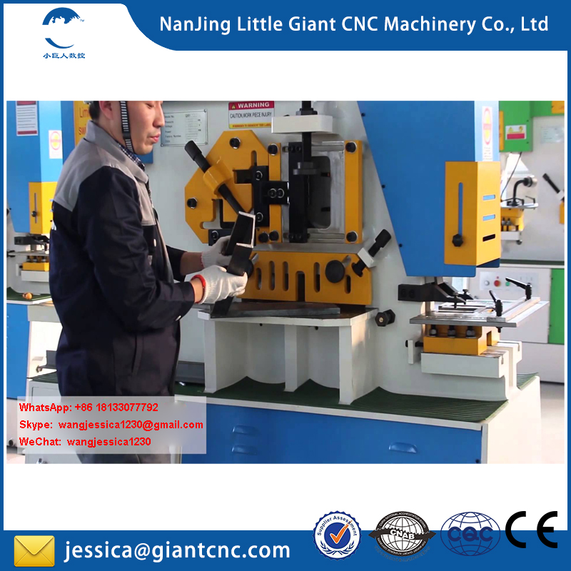 Q35Y-40 Multifunctional Hydraulic conmbined hole punching machine and cnc hydraulic ironworker