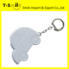 Mini Tape Measure Keychain 1.5m ABS Coated Promotional Meter Measuring Tape