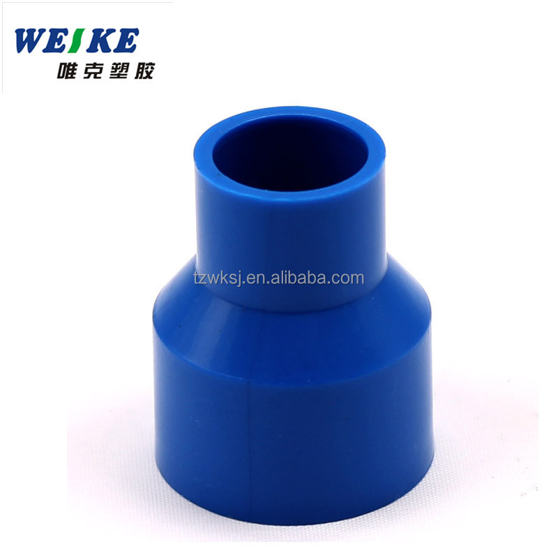 astm d2466 sch40 upvc pipe fitting reducing coupling