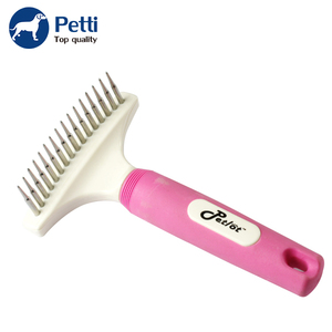 Low cost wholesale rake pet hair remove brush pet grooming comb for dog