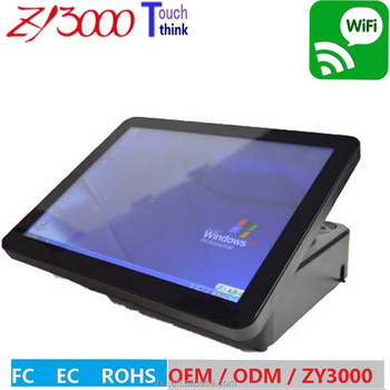 Epos Terminal Capacitive Multi Touch Screen Pos Machine