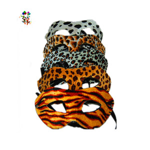 Sexy Leopard Grain Fancy Dress Venetian Party Masquerade Masks HPC-0452