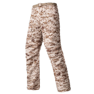 c4ea80975e0c9a China Camouflage Trouser Pants, China Camouflage Trouser Pants  Manufacturers and Suppliers on Alibaba.com