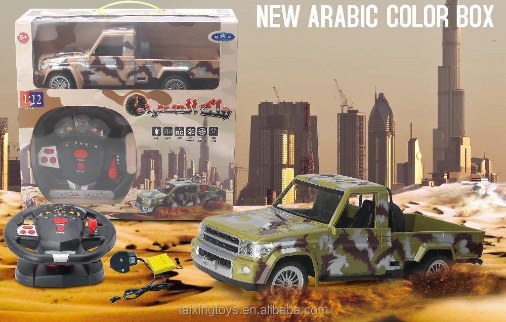 2017 Super Hot Sell RC Car With Charger and Battery Include English Arabic Packing