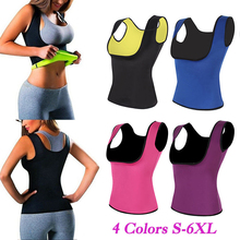 Custom Service Shaping Abdomen Control Slimming Neoprene Vest Women Body Shaper
