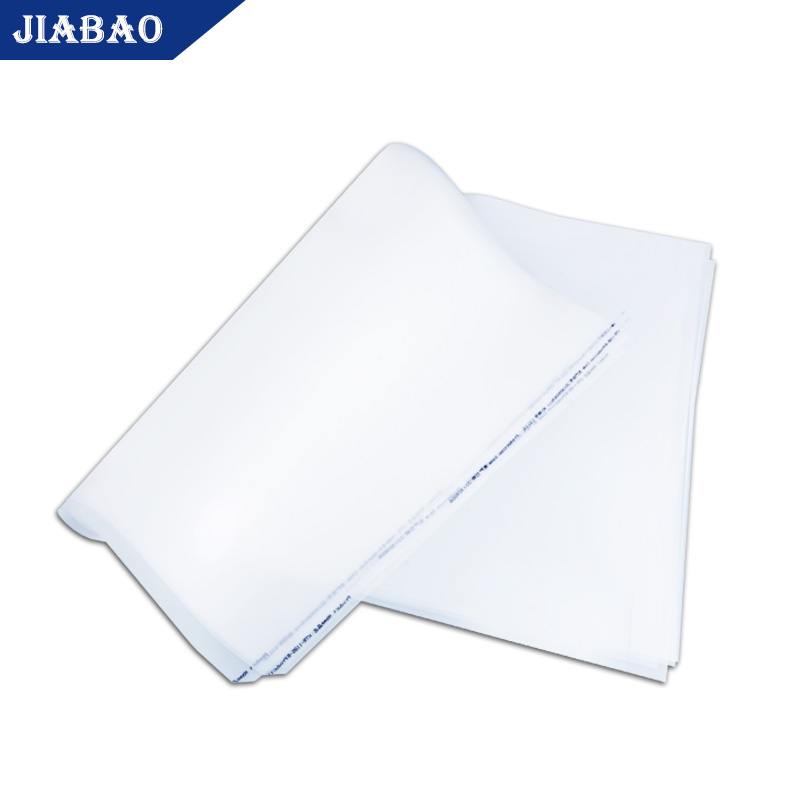 Jiabao wholesale high quality 1183 hot peel pet release film