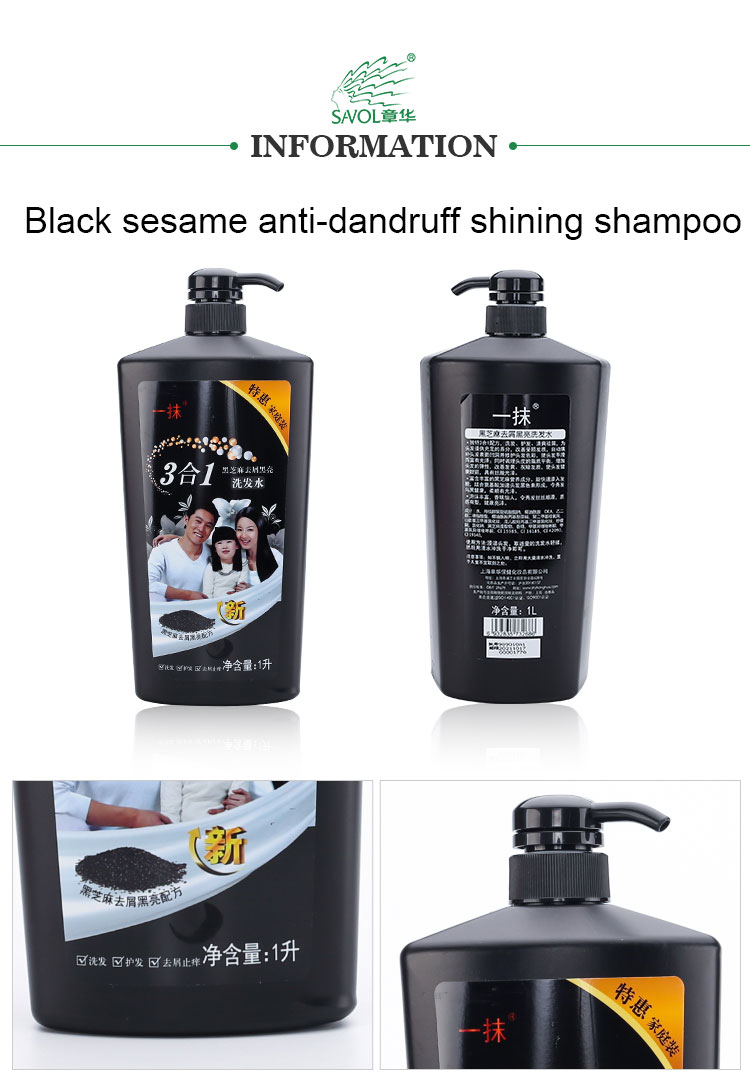 Cheap family pack 1L High capacity herbal black hair colour protect hair darkening shampoo