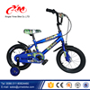 Aluminum Alloy frame 14 inch Mountain Bike for Kids/Sport Bike Kids Racing/Four wheels Children Bicycle From Yimei factory toy