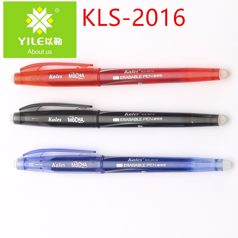 New Design Gel Ink Erasable Pens with Eraser