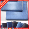 hi-ana fabric Our factories 20 years'experience 100% Cotton Denim fabric and textile
