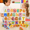 educational toys for kids wooden puzzle toy word shape puzzles for learning
