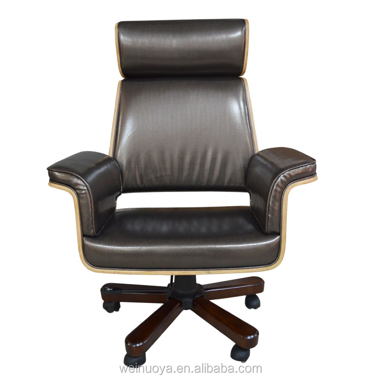luxury leather office chair, luxury leather office chair suppliers