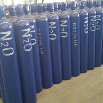 Nitrous Oxide For Sale >> Sale Nitrous Oxide N2o Gas In Good Price Buy Nitrogen Oxide Gas