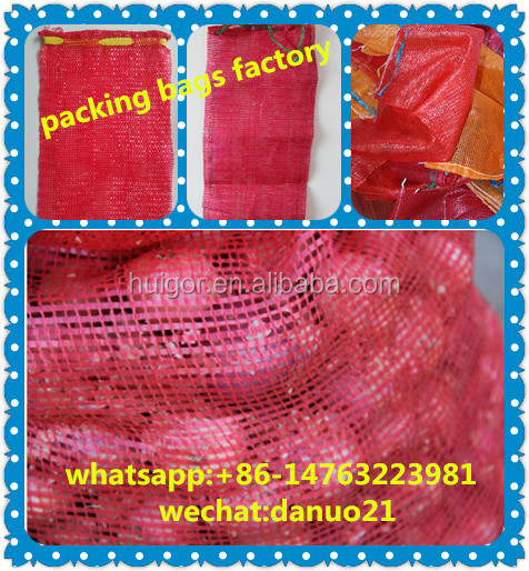 popular net bags for firewood,high quality vegetables mesh bag