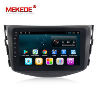 "Mekede 8"" Android 7.1 Quad Core 2G +16G Car DVD Player for Toyota RAV4 2007-2011 Audio Radio Autoradio Stereo GPS with WIFI"