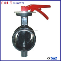 red color fire protection lever operated clamped butterfly valve
