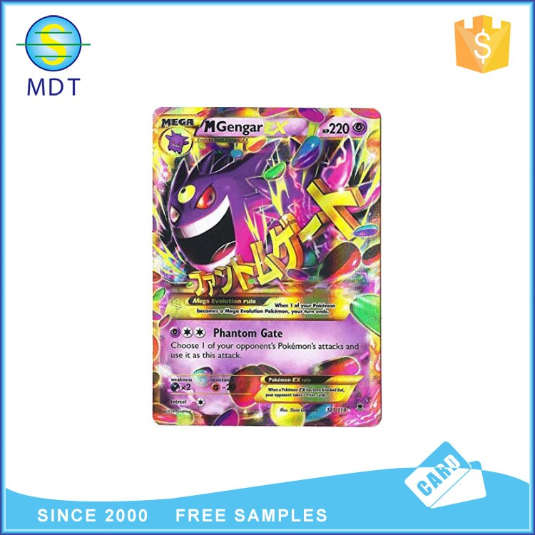 Mdt popular plastic pvc cards printing playing gift card