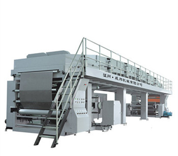 Factory Supplier HIGH SPEED COATING MACHINERY
