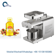best quality A511 stainless steel mini home essential oil extraction equipment