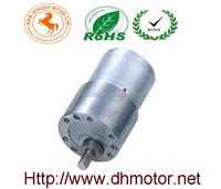 High torque low rpm 12v brushed gear dc motor manufacturer