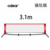 Wholesale High Quality Enhanced length Portable Mini 3.1m Tennis Net