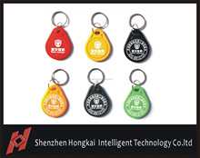 Custom printing RFID 125khz colored key tags