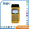 hypercom pos terminal (Wireless Quad Band Frequency)