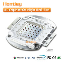 Epistar 50W high power LED chip 4Red:1Blue used in greenhouse for in-season flower, fruits and vegetables