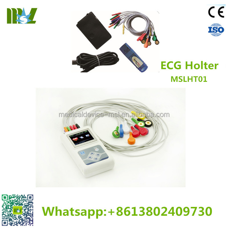 holter ecg 12 channel ecg holter cheap price ecg holter monitor MSLHT01
