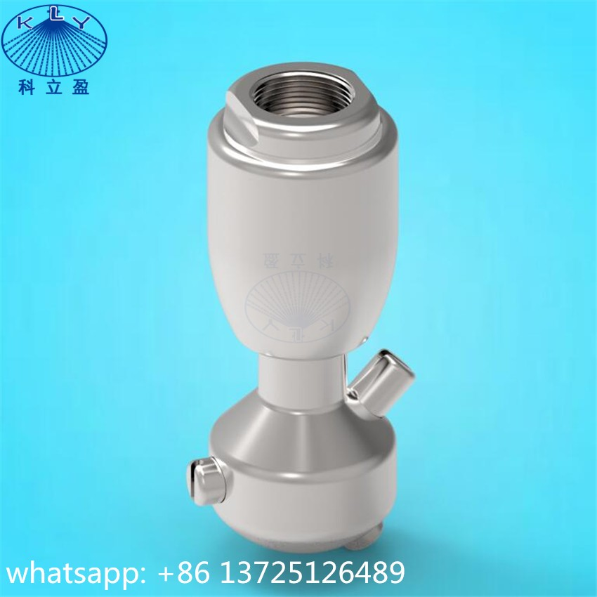 CIP rotary spray head