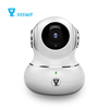 2MP Wifi 3d Panoramic Hd 360 Degree Wireless Ip Cctv Camera
