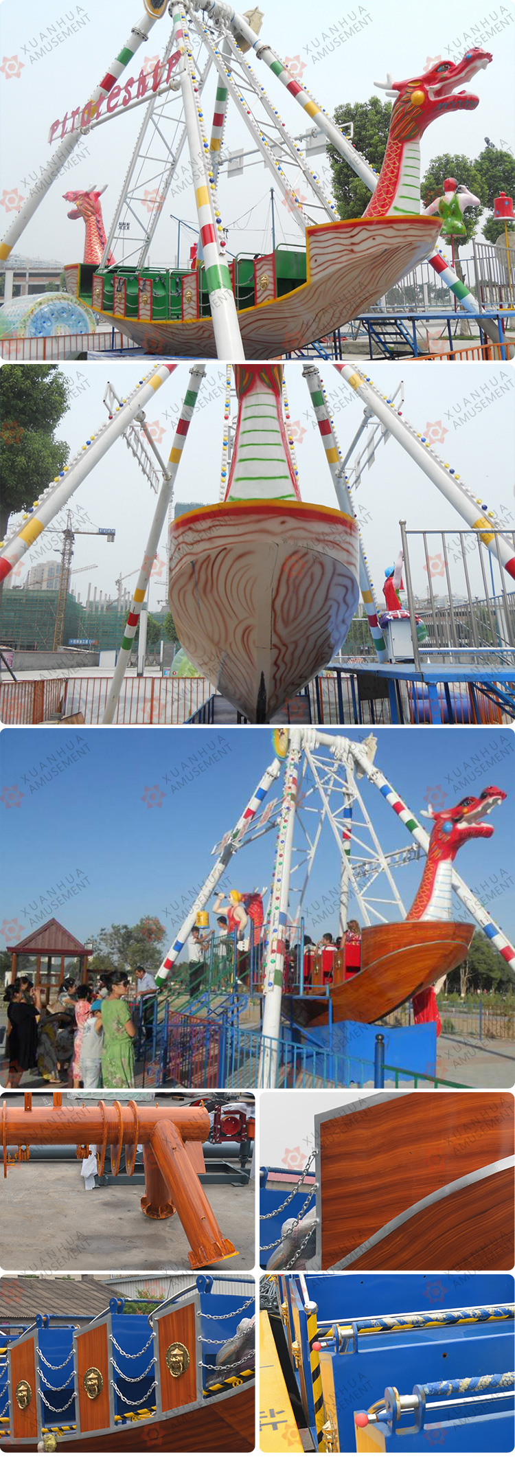 Thrill theme park carnival kiddie fairground indoor kids amusement funfair rides for sale