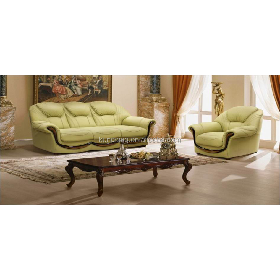 Light Green Leather Sofa Product On Alibaba