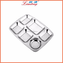 Professional manufacturer mass hall 6 compartment polished metal snack tray, service tray for restaurant or school